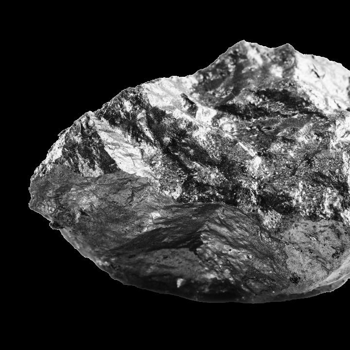 アルミニウム